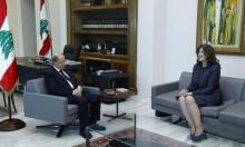 الحكومة اللبنانية ترفض قرار محكمة يحظر الإعلام بمقابلة السفيرة الأميركية