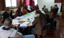 مؤسسات العمل الأهلي المقدسية ترفض الخضوع لشروط الجهات الممولة