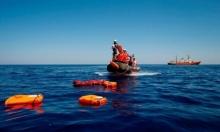 مصرع 4 سوريين غرقا في تركيا