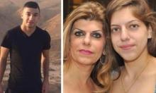 جريمة قتل فادية قديس: إدانة الابنة وصديقها
