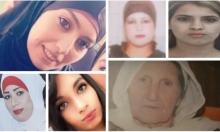 جرائم قتل النساء: 7 عربيات قُتلن في البلاد منذ مطلع العام
