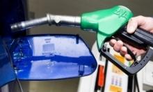ارتفاع سعر البنزين منتصف ليلة الثلاثاء - الأربعاء