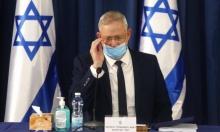 """استطلاع: """"كاحول لافان"""" يتراجع إلى 9 مقاعد في انتخابات تجري اليوم"""
