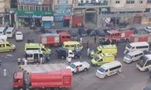 مصر: مصرع 7 مُصابين بكورونا إثر اندلاع حريق بمستشفى في الإسكندرية