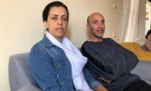 عائلة عروب حبيب الله تتحدث عن ظروف وفاة ابنتها