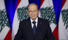 """عون: تنقيب إسرائيل عن النفط على حدودنا خطير و""""سيزيد الأوضاع تعقيدا"""""""