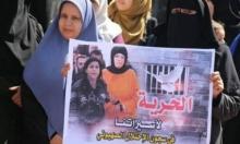 40 امرأة فلسطينية بسجون الاحتلال: الأسيرة ميسون الجبالي تدخل عامها السادس