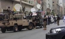 باكستان: هجوم على بورصة كراتشي يخلّف قتلى وجرحى