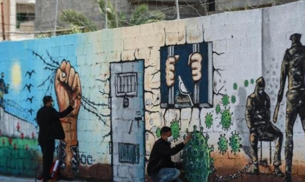 فنانو غزة يدعون لتوظيف الأدوات الفنية والإعلامية لمواجهة الضم الإسرائيلي