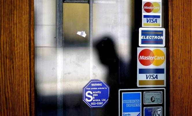 كورونا تسرع رقمنة الاقتصاد