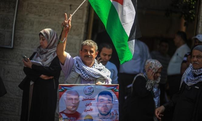 غزّة: وقفة تضامن مع الأسرى في سجون الاحتلال