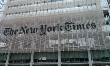 """صحيفة """"نيويورك تايمز"""" توقف شراكتها مع """"آبل نيوز"""""""