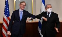 """عشيّة الموعد المُحدد؛ نتنياهو: سأواصل العمل على مخطط الضم """"في الأيام المقبلة"""""""