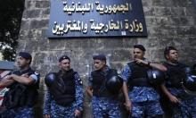 الجيش اللبناني يزيل وجبة اللحوم من لائحة طعام العساكر