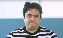 إيران: حكمٌ بالإعدام على معارض وتثبيت حكمٍ بسجن باحثة فرنسية- إيرانية