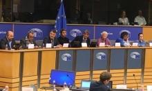 المشتركة تطالب الاتحاد الأوروبي بالاعتراف بدولة فلسطينية مستقلة