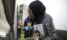 """""""ماحاش"""" بصدد إغلاق التحقيق باستشهاد إياد الحلاق"""