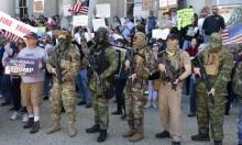 """""""فيسبوك"""" توسّع حملتها لحظر حسابات حركة يمينيّة متطرفة"""