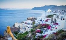 جزر اليونان تستعد لاستقبال السياح باستثناء الصينيين