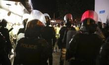 إيران: تحقيق مع 4 أشخاص بشأن انفجار المركز الطبي