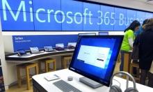 مايكروسوفت تعتزم  تدريب 25 مليون شخص حول العالم على التقنيات الرقمية