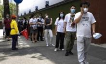 كورونا: ترامب يجدد هجومه على الصين وتحذيرات من فقدان السيطرة على الفيروس