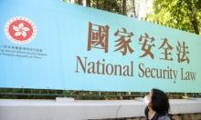 تحسبا من كورونا: الصين تمدد فترة الحجر الصحي من 14 لـ28 يوما