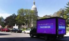 """مقاطعة الشركات لـ""""فيسبوك"""" تسبب بخسارتها نحو 56 مليار دولار"""