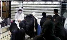 المتسوقون السعوديون يتهافتون لشراء الذهب قبل مضاعفة الضرائب