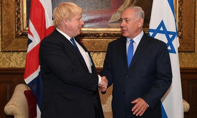 جونسون: الضم سيمنع دعما بريطانيا لإسرائيل بالمحافل الدولية