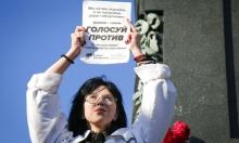 إقرار تعديلات دستورية تمدد ولاية بوتين والمعارضة تعتبرها كذبة