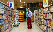 """""""فاو"""": أسعار الغذاء العالمية تسجل ارتفاعا للمرة الأولى منذ مطلع 2020"""