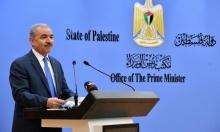 خفض حاد في رواتب موظفي السلطة الفلسطينيّة