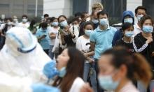 القارة الأميركية تفقد السيطرة على كورونا وظهور إنفلونزا الخنازير الجديد بالصين
