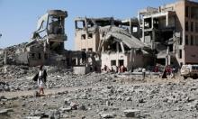 لليوم الثاني: التحالف السعودي الإماراتي يقصف صنعاء وجماعة الحوثي تتوعد