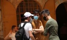 الصحة الفلسطينية: تسجيل 102 إصابة جديدة بفيروس كورونا