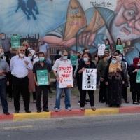"""""""كفى لقتل النساء"""": تظاهرة احتجاجية على مفرق الطيبة"""