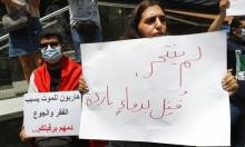 اقتصاد لبناني متعثّر: انتحار أربعة مواطنين في الـ24 ساعة الأخيرة