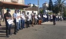 أم الفحم: احتجاج أمام مركز الشرطة ضد هدم المنازل
