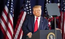 ترامب ينعت اليسار بالتطرف والفاشية