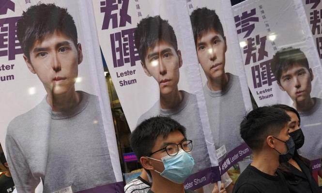 كتبٌ تختفي من مكتبات هونغ كونغ... وتخوفات في صفوف الأكاديميين