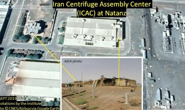 """عسكري إسرائيلي: تفجيرات نطنز """"جزء من مواجهة النووي الإيراني"""""""