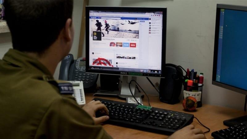 """حظر """"فيسبوك"""" عشرات الحسابات الفلسطينية (أ ب)"""