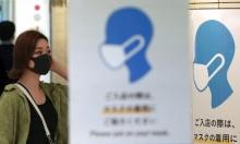 كورونا عالميا: تسجيل 200 ألف إصابة واختبار 18 لقاحا تجريبيا
