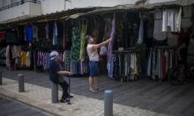 الصحة الإسرائيلية: حالة وفاة و548 إصابة جديدة بكورونا