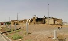 تفجيرات نطنز: إبطاء عملية إنتاج أجهزة الطرد المركزي في إيران