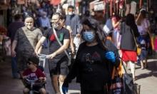 الشرطة تشدد إنفاذ تعليمات مكافحة كورونا بالحافلات والمطاعم والمتاجر