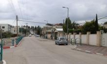 مجلس كفر قرع يعلن حالة الطوارئ ويحذر الأهالي من الإغلاق