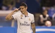 خاميس يسعى للرحيل عن ريال مدريد