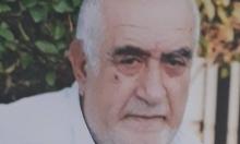 كفر قرع: وفاة رجل إثر إصابته بكورونا